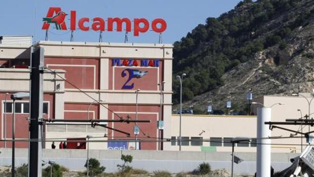 Centro comercial Plaza Mar 2 (Alcampo)