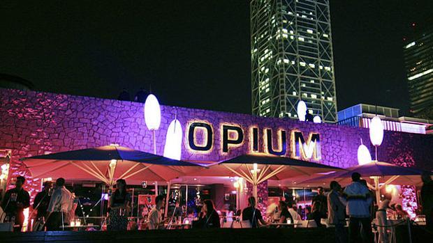 Una de las discotecas del Puerto Olímpico donde salió la pareja