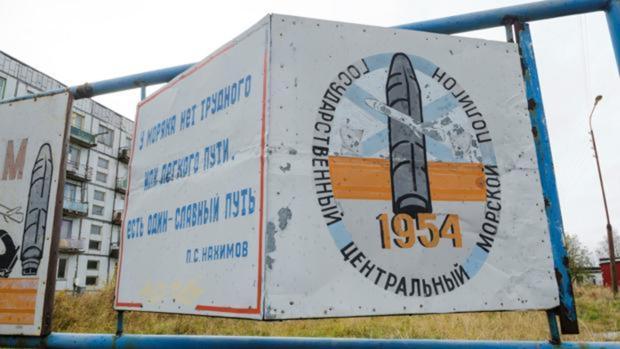Cartel en la aldea rusa de Nyonoksa, a 20 kilómetros de Severodvinsk